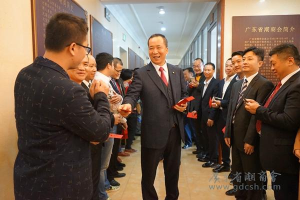 2017年广东省潮商会新春团拜日拉开序幕